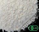 オーガニック・強力粉 TYPE85 10Kg(2.5Kg×4袋) /アメリカ産【有機JAS認証 高灰分 有機小麦粉 有機強力粉】【Centra…
