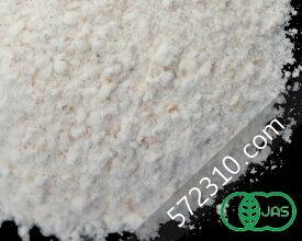 オーガニック・強力粉 TYPE85 1Kg /アメリカ産【有機JAS認証 高灰分 有機小麦粉 有機強力粉】【Central Milling セントラルミリング】