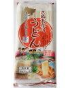 愛知県産小麦 きぬあかり100%使用 うどん 360g(90g×4束)