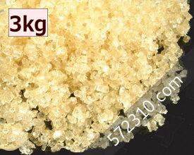 ◆セール◆ 粗精糖 3Kg /鹿児島県産原料100% 【洗双糖 粗糖 ナチュラルキッチン】