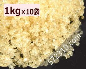 粗精糖 10Kg(1Kg×10袋)/鹿児島県産原料100% 【洗双糖 粗糖 ナチュラルキッチン】
