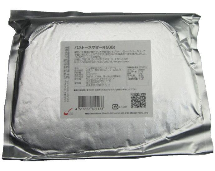 パネトーネマザーN 500g【パン用酵母】