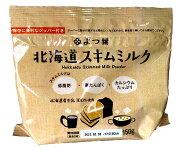 よつ葉スキムミルク150g