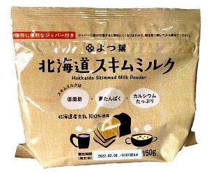 よつ葉 スキムミルク 150g