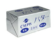 カルピスバター有塩450g