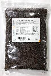 nK-Organicオーガニック・チョコチップ1Kg