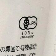 nK-Organicオーガニックトランスファットフリー・ショートニング500g