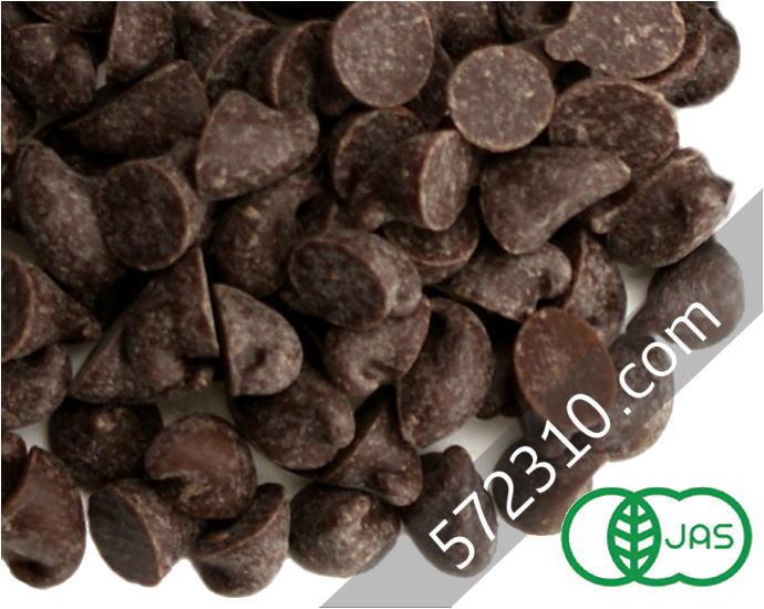 オーガニック・チョコドロップ 1Kg 【有機JAS認証品】【ナチュラルキッチン】