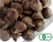 nK-Organicオーガニック・チョコドロップ900/LB(大粒)300g