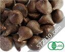 オーガニック・チョコドロップ900/LB (大粒) 1Kg 【有機JAS認証品】【ナチュラルキッチン】