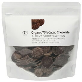 【訳有】【スタンドパック】オーガニック・ハイカカオチョコレート C70 180g 【賞味期限:2021/01/18】 【ナチュラルキッチン】