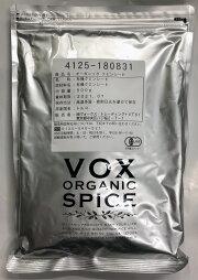 nK-Organicオーガニック・クミンシード500g