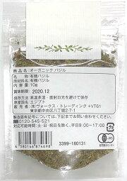 nK-Organicオーガニック・バジルミディアムカット