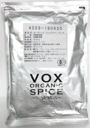 nK-Organicオーガニック・ブラックペッパーホール500g