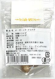 nK-Organicオーガニック・ナツメグホール