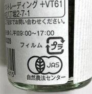 nK-Organicオーガニック・ブラックペッパーホール30g【ガラスボトル】