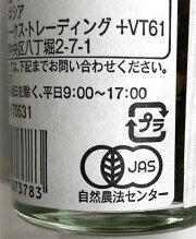 nK-Organicオーガニック・クローブ