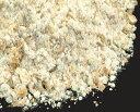 ライ麦粉 1Kg /北海道産