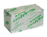 よつ葉フレッシュバター無塩450g×4個