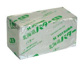よつ葉フレッシュバター無塩 450g×4個セット【クール配送品】