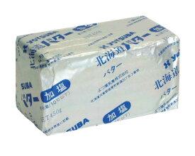 よつ葉フレッシュバター有塩 450g×4個セット【クール配送品】
