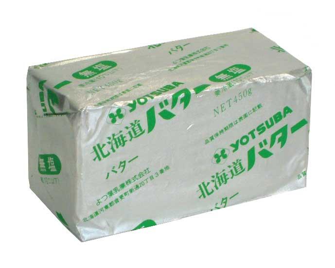 よつ葉フレッシュバター無塩 450g 【クール配送品】※お一人様3個まで