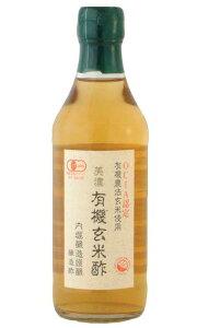 美濃有機玄米酢[内堀]360ml
