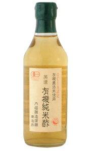 美濃有機純米酢[内堀]360ml