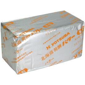 よつ葉発酵バター無塩 450g 【クール配送品】【お一人様2個まで】
