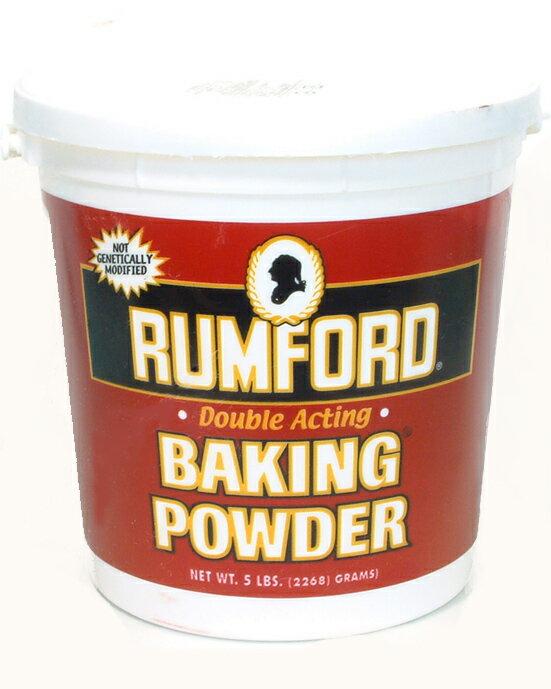 ラムフォード・ベーキングパウダー 2.268kg