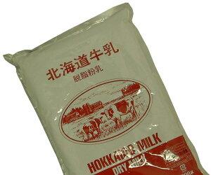 脱脂粉乳[北海道乳業] 1Kg