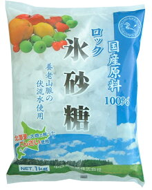 国産原料100% ロック 氷砂糖 1Kg 【中日本氷糖】【梅酒・果実酒】