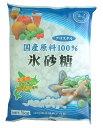 氷砂糖 国産原料 クリスタルC 1Kg
