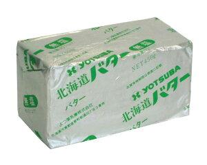 よつ葉フレッシュバター無塩 450g×30個(1箱・業務用) 【クール配送品】※返品・交換不可