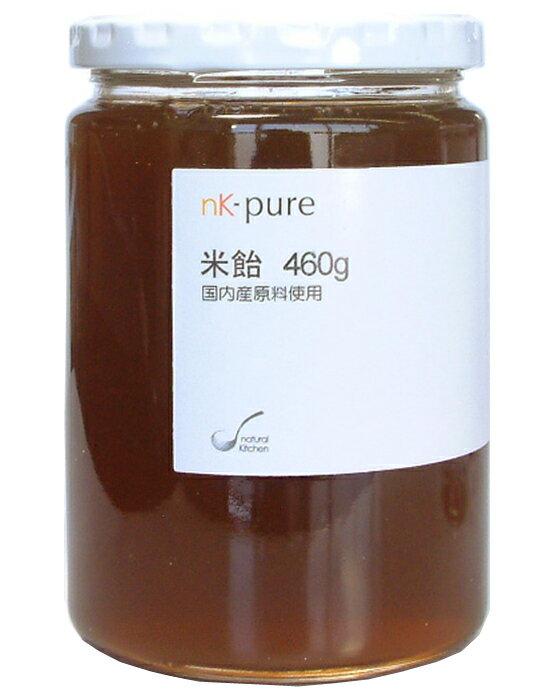 米飴 460g /国産うるち米使用