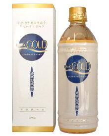 EM・X GOLD 500ml×3本セット