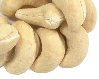 from the Viet Nam / nK-Organic Hall organic cashew nuts (raw) 1 Kg