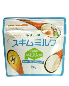 よつ葉 スキムミルク 200g