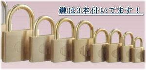 南京錠 1000-25/25mm アルファ