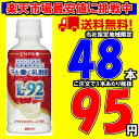 守る働く乳酸菌 200ml 24本×2ケース 48本 L-92 カルピス【当社指定地域送料無料】