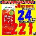 理想のトマト 1L 6本×4ケース 24本 伊藤園【当社指定地域送料無料】1000ml 紙パック トマトジュース 野菜生活