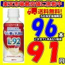 守る働く乳酸菌 200ml 24本×4ケース 96本 L-92 カルピス【当社指定地域送料無料】