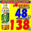 食事と一緒に十六茶Wダブル 500ml 24本×2ケース 48本 アサヒ飲料【当社指定地域送料無料】