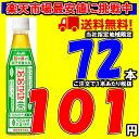 めめはな茶 350ml 3ケース 72本 アサヒ飲料 べにふうき メチル化カテキン 機能性表示食品 花粉症【当社指定地域送料無…