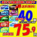 送料無料 ミンティア MINTIA 選べる40個 まとめ買いセット アサヒ(ドライハード,ワイルド&クール,コールドスマッシュ…