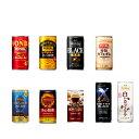 缶コーヒー WONDA ワンダ よりどり選べる3ケース(90缶) 金の微糖 モーニングショット ブラック カフェオレ プレミアム…