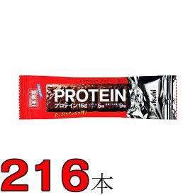 プロテインバー 一本満足バー 3ケース (216本)プロテインチョコ アサヒグループ食品 沖縄県発送不可