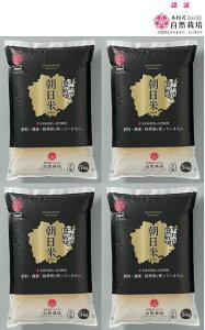 自然栽培 玄米 朝日米 20kg 岡山県産 木村式 オーガニック 無添加 農薬不使用 除草剤不使用 化学肥料不使用 特別栽培 自然農法