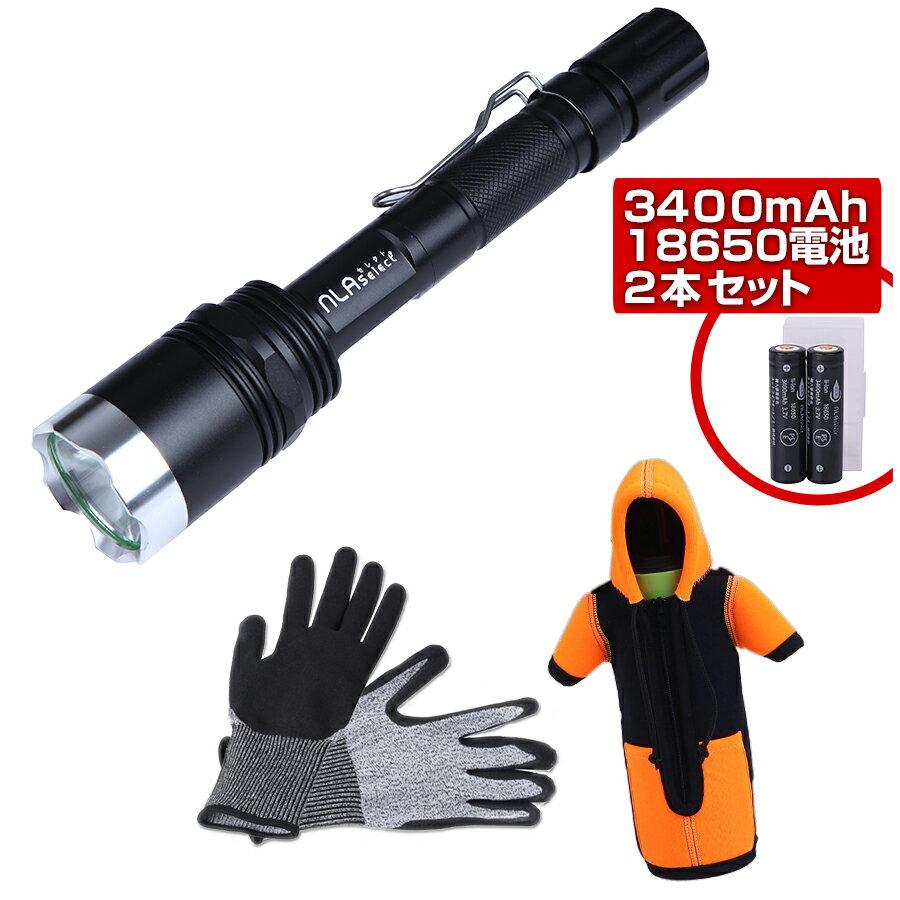 CREE LED懐中電灯 充電式ハンドライト ダウンジャケット水筒カバー 耐切創手袋付き