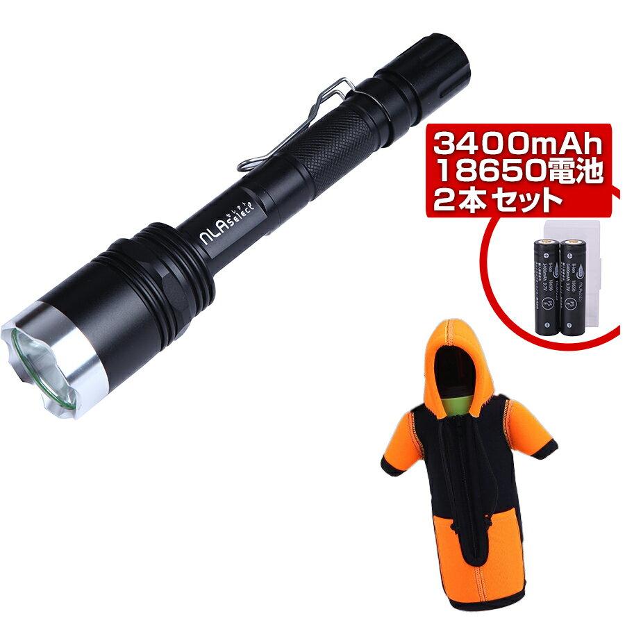 LEDハンドライト 強力懐中電灯 ダウンジャケット風ボトルカバー付 アウトドアセット